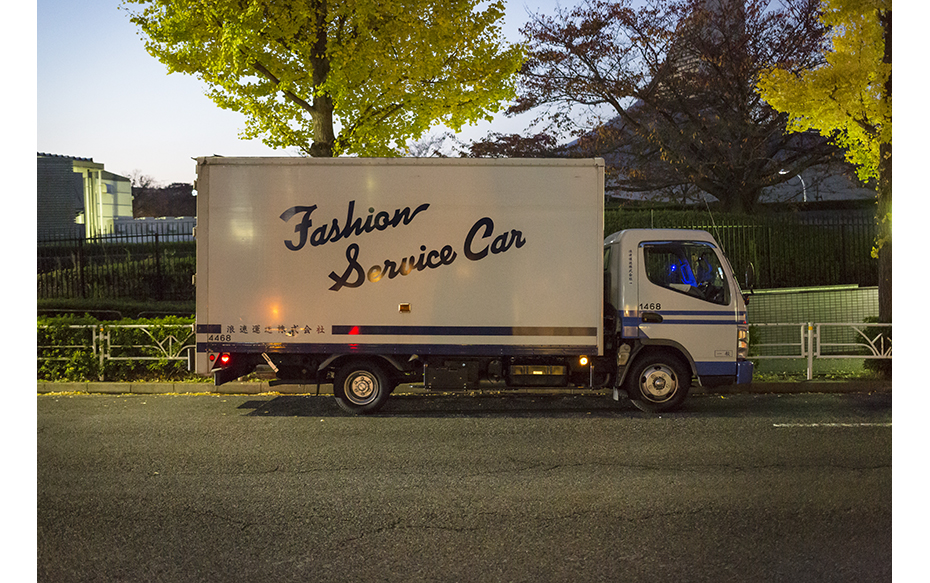 fashionservicetruck